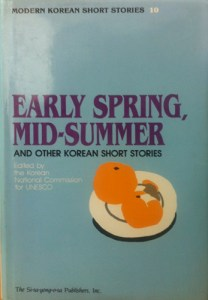 Early Spring, Mid-Summer Book Cover