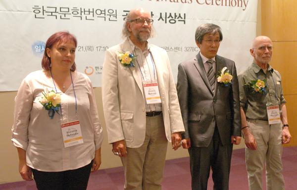 SiBF 2013 award winners
