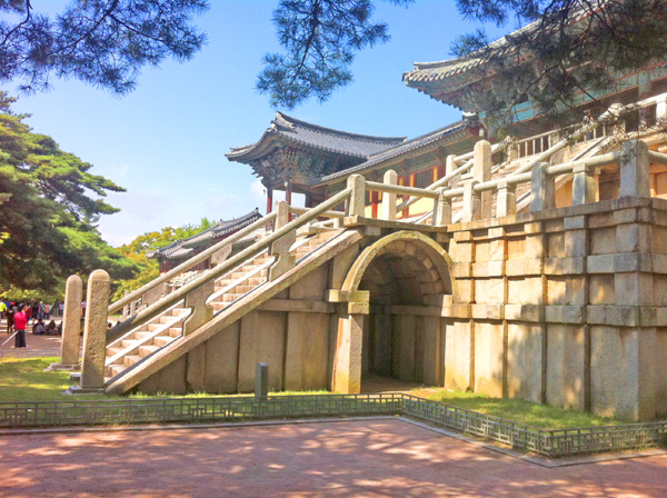 "The ""lucky steps"" at Bulguksa"