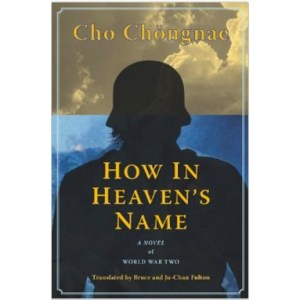 """Cover of Jo Jung-Rae's  """"How in Heaven's Name"""""""