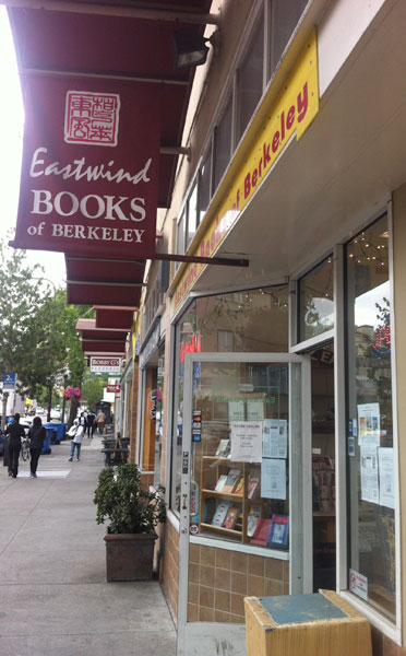 Eastwind Books Door