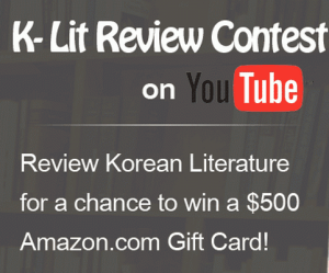 K-LIT Video Contest