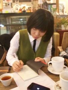 Kim Mi-wol Autographs