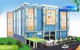 Bhatbhateni Supermarket opens new stores at Bouddha and Pulchowk