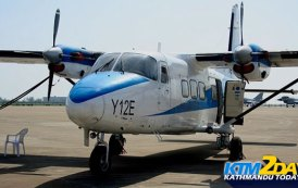 Nepal Airlines new aircraft Harbin Y12e handed over