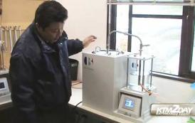 Technology producing fuel from plastic waste to be introduced