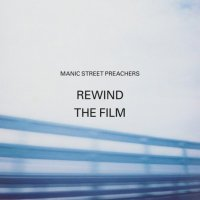manic-rewind