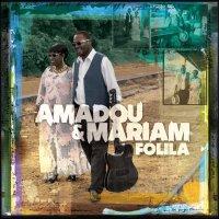 Amadou-Mariam-Folila
