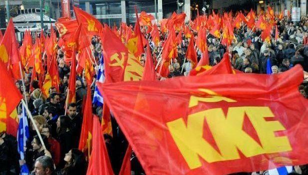 Elisaios Vagenas (KKE): USA:n suunnitelmat ja mitä Afganistan opetti
