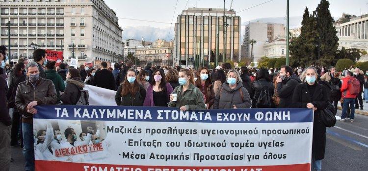Mielenosoitukset jatkuvat Kreikassa