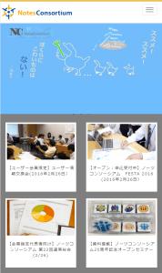nc-responsive-design-top