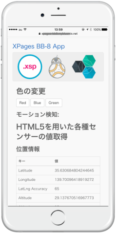 bluemix-xpages-bb8-12
