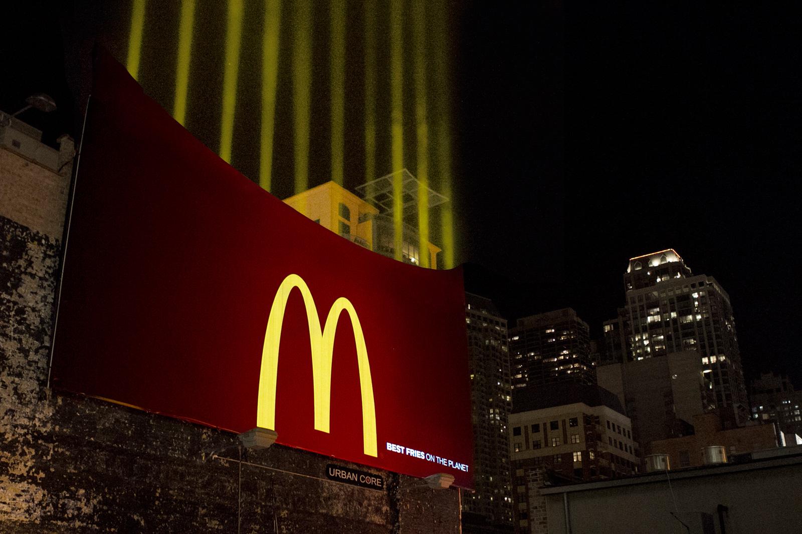 McDonalds Fry Light