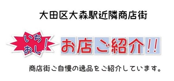 商店街表紙.ai_02.ai_01