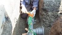 Ductile Iron Pipes | Products | Kubota Global Site