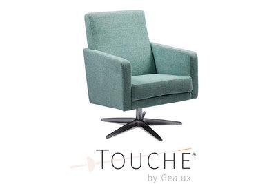 Draai fauteuil Opal van Touch by Gealux  Kubus Wonen