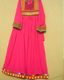 Kuchi Tribal Ladies Dress