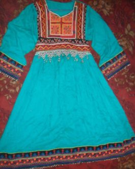 Kuchi Tribal Ladies Dress -2