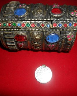 Afghani Cuff/Bracelet Old And Antique design