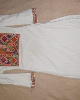 Antique/Old Kuchi Tribal dress