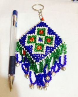 Large Afghani Key Chain