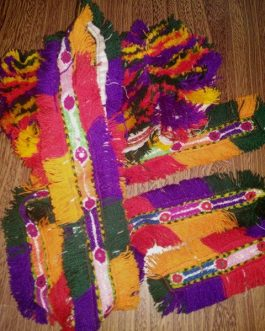 SIndhi Tribe Dress Border (1.8Mtr)