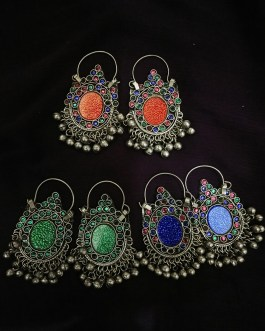 Oval Afghani Ear Ring