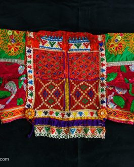 Afghan Kuchi Neckline With Sleeves