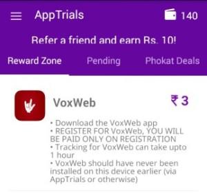 AppTrials_earning_app