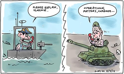 The Australian 4 March 2014