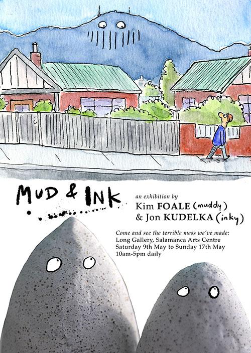 mud&ink