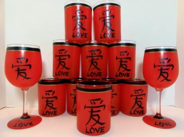 Chinese symbol Love painted wine glasses