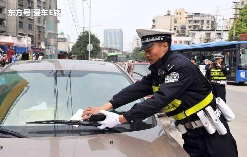 撕毁罚单和辱骂交警