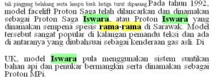 Iswara sejenis rama-rama