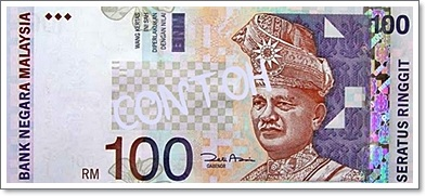 Dah Ambil Bantuan RM 100