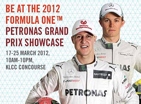 petronas grand prix showcase