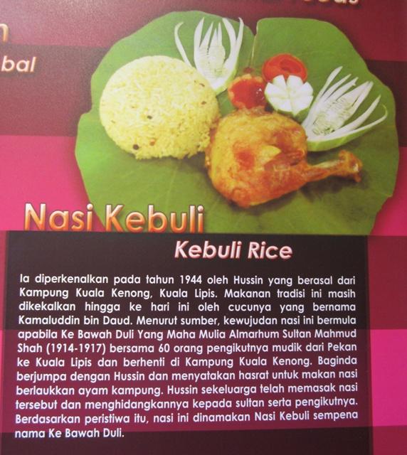Nasi Kebuli Kuala Lipis