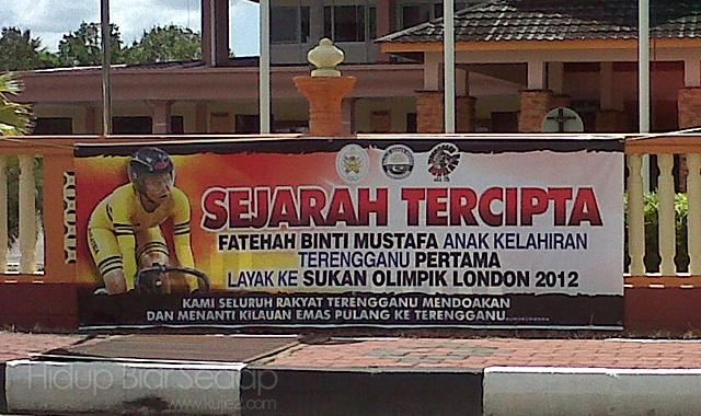 Fatehah Mustapa  lumba basikal olimpik 2012