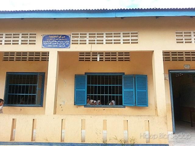 Nurul Iman Chroy Metrey School