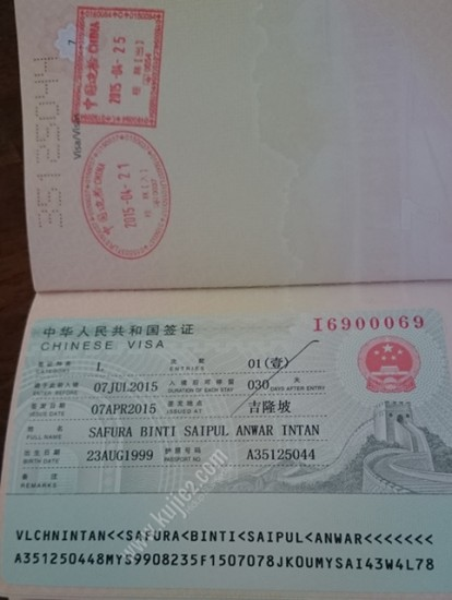 visa ke china