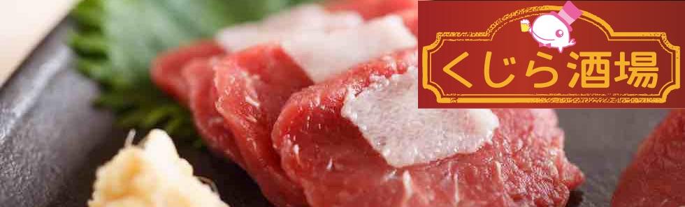 topbanner-sashimi