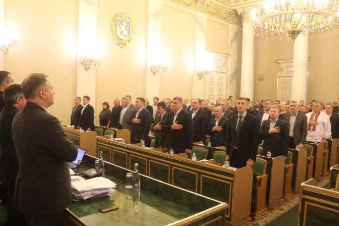 Депутати Львівської облради вшанували пам'ять учасників АТО