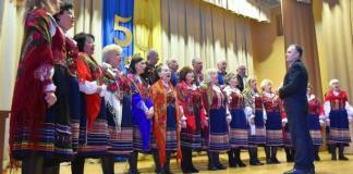 Лемківська громада Львівщини відзначила Різдво