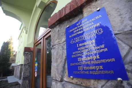 Львівська обласна інфекційна лікарня готова прийняти хворих на коронавірус, фото Андрій Садовий