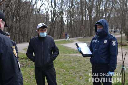 На Львівщині правоохоронці склали 128 адмінпротоколів за порушення правил карантину. Фото: ГУ НП.