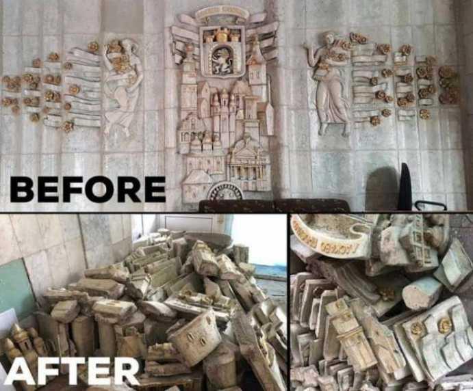 У Львові демонтували ще одне історичне панно
