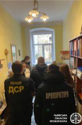 У Львові на «хабарі» 500 доларів США затримано підлеглу Садового