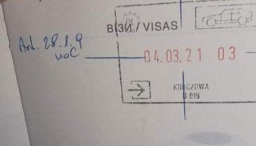 У Польщу не пустили автобус з України: один пасажир заявив, що хворий на COVID-19