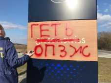 На Львівщині Нацкорпус заблокував заправку Glusco