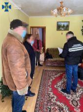 На Львівщині Служба безпеки України задокументувала масштабну схему привласнення бюджетних коштів